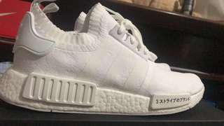 White Japanese NMDs DSWTs