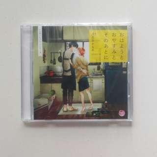 [BLCD] - BL/YAOI Drama CD