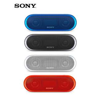 Sony Extra Bass XB20 Portable Wireless Speaker with Bluetooth (100% Original)