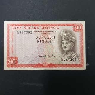 2nd series malaysia RM 10