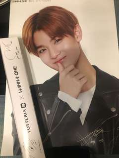 Wanna one Lotteria Baejinyoung poster