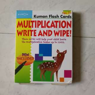 Kumon Multiplication Write and Wipe