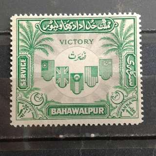 Bahawalpur-Victory stamps