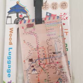 Taiwan Wooden Luggage Tag