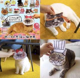 🎏不思議貓世界布錢包🐈隨機
