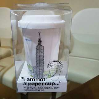 Thermal Porcelain Cup with Silicone Lid Taipei 101 Tower
