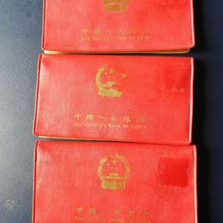 3sets of China prc1953 1cent ,2cents&5cents in 3 red booklets &all 3pcs in consecutive runs scarce