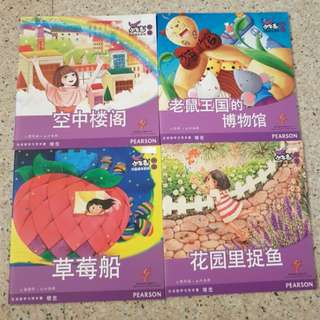 Chinese readers p4 Pearson