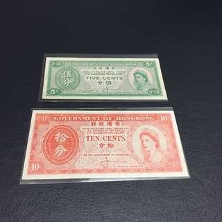 兩張女王十分 五分 ,只售150元 ,五分直版 微黃 十分AU 微摺