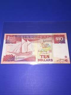 🈹Singapore Ship Series $10 No.850000 UNC💥clearance💥