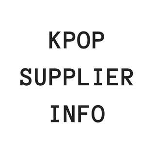 🔥MUST BUY🔥 BEST KPOP SUPPLIER INFO