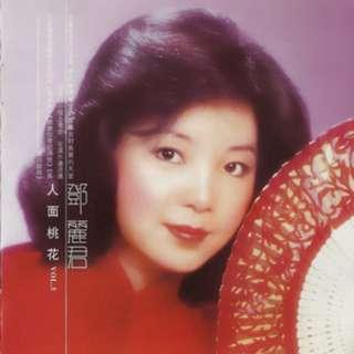 鄧麗君 - 人面桃花 VOL.5 CD