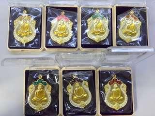 Rian Sema (Hanuman Head) 2561 Wat NongKrub