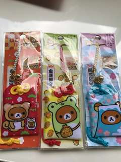 Rillakuma lucky charm from japan