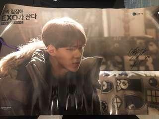 Exo LINE x 我的鄰居是EXO Sehun poster