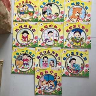 Children chinese books - learn to read