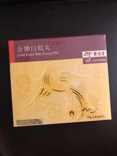 Brand New Sealed Eu Yan Sang Gold Label Bak Foong Pill (Small pills)