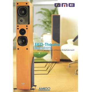 Authentic BMB AMIGO Front Centre Speaker
