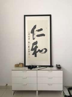 Chinese wording