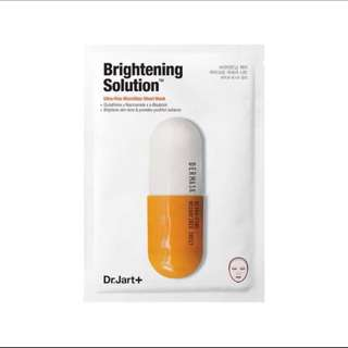 Brightening Solution (5 sheets)