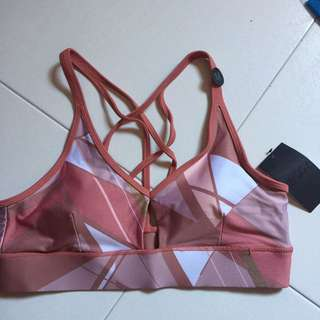Cotton On Ibody sports bra