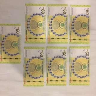 Malaysia 60th Anniversary Bank Notes