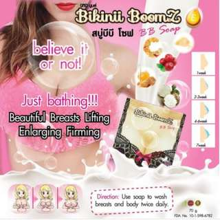 Breast Firming Soap Safe and effective enlarge breast whitens skin