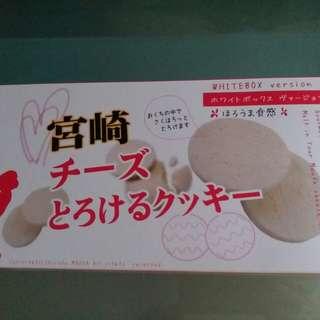 宮崎牛奶餅