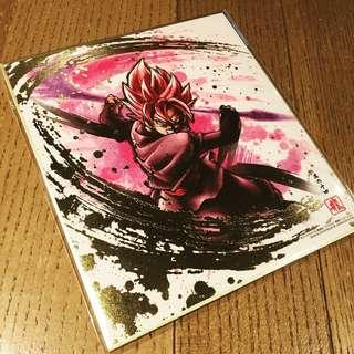 龍珠色紙 art 5 黑悟空