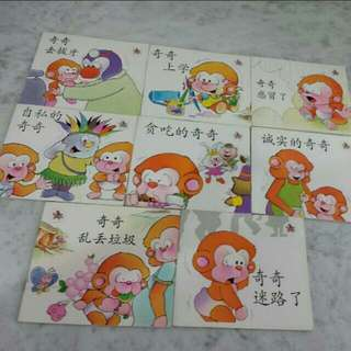 Qiqi Chinese Story Books For Young Children