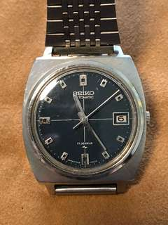 Vintage Seiko 7005-7001 automatic watch date