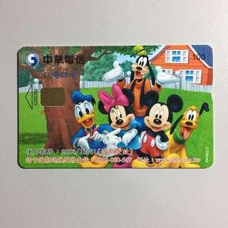 【個人收藏】IC05C062 米奇家族 | Mickey Mouse | Disney | 中華電信 IC電話卡 | 收藏 絕版