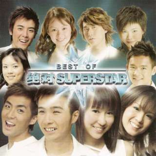 Best of 绝对 Superstar CD
