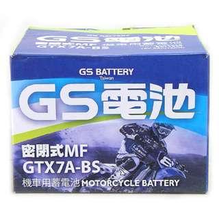 GTX7A-BS=YTX7A-BS統力GS 7號機車電池電瓶可自取