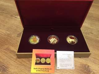 Singapore Mint , Year of the Dog collectible coin