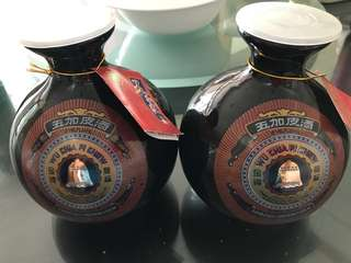 Brand new Chinese Wine Bottles Jug for decoration