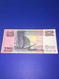 🈹Singapore Ship Series $2 Prefix FF + ink smudge No.4  Remarks : Printer is BA BankNote / this is not a replacement note💥Clearance💥