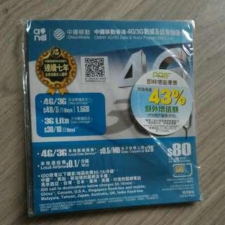 中國移動全新本地上網電話卡儲值額$78