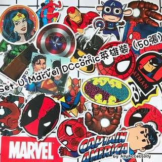 SET U MARVEL DC COMIC英雄套裝 PVC RIMOWA LUGGAGE STICKER 防水行李箱貼紙  可貼滑板電腦吉他盒等