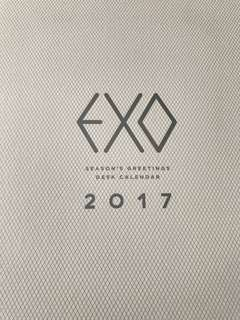 EXO 2017 Season's Greeting