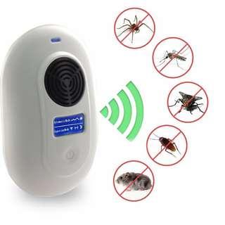 Boocosa Ultrasonic Pest Repeller