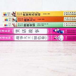 Buku Cerita Mandarin