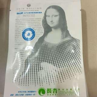 🚚 蒙娜麗莎強效保濕蠶絲面膜 (Moisturizing Plus Mask)