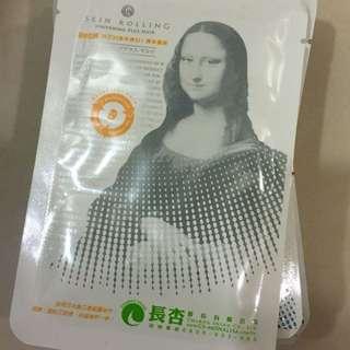 🚚 蒙娜麗莎強效潤白C蠶絲面膜 (Whitening Plus Mask)