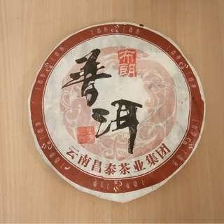 布朗普洱茶餅400克(2006年)