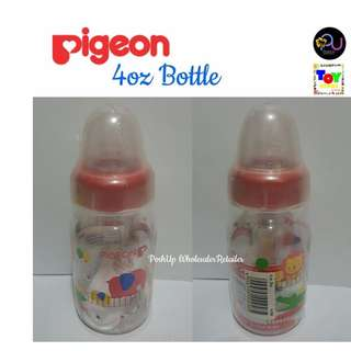 Feeding Bottle 4oz red