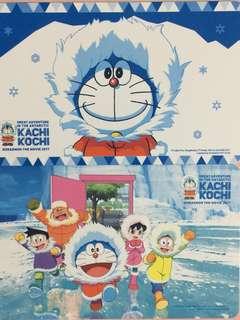 Limited Edition brand new Set Of 2 Doraemon Design ezlink Cards For $28.