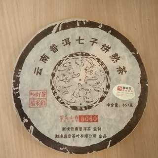 2001年雲南普洱七子餅熟茶