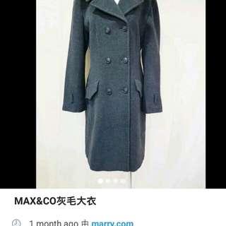 [最後特價]Max&Co.鐵灰大衣