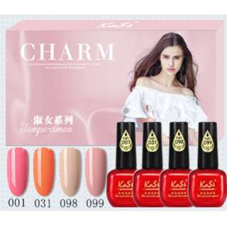 4x7ml Popular Nude Kasi Demure Series Gel Polish